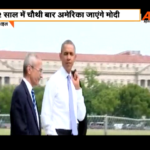 PM Modi will make his 4th visit to USA within 2 years