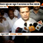 We are with people of Kerala in this sad time: Rahul Gandhi