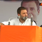 Rahul Gandhi challenges Mamata Banerjee in West Bengal