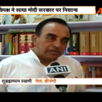 Subramanian Swamy reacts strongly on Pakistan High Commissioner's statement