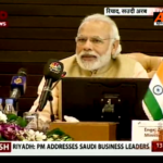 India is one of the fastest growing economies in the world: PM Modi