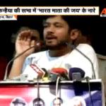 Youth creates ruckus at Kanhaiya Kumar's event in Patna, shows him black flag