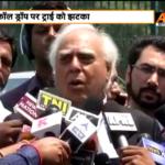 Supreme Court strikes down TRAI diktat on call drops