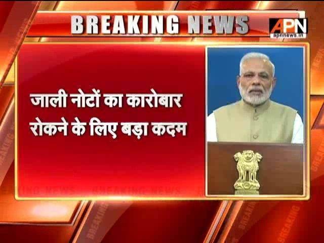 narendra modi live news
