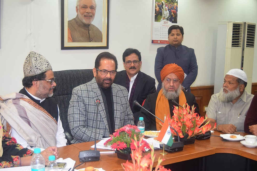 "IN A HUDDLE: Union Minister of State for Minority Affairs (Independent Charge) and Parliamentary Affairs Mukhtar Abbas Naqvi meets representatives of Maulana Azad Education Foundation and madrasas from across the country at ""Manthan"", in New Delhi on January 16, UNI"