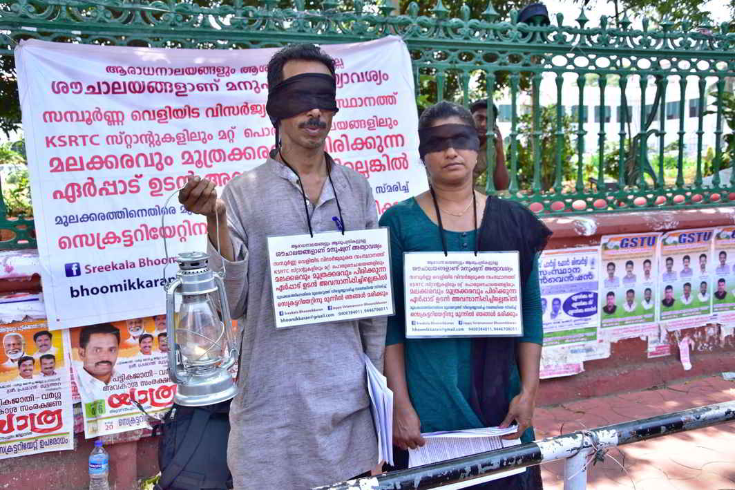 SHOW EM THE LIGHT: A novel protest in front of Kerala Secretariat demanding adequate public toilets in Thiruvananthapuram city, UNI