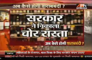 State Governments scuttling SC 'anti-cheers' orders - 1