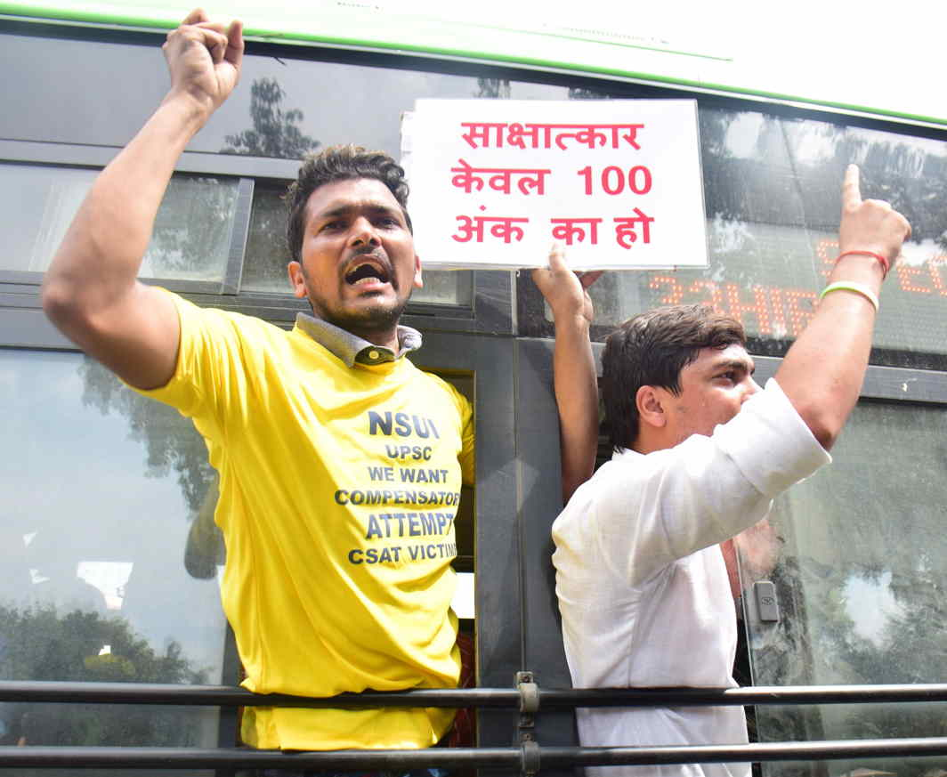 HEAR US: Activists of the National Students Union of India are taken into police custody during a demonstration near Parliament House for transparency in the civil services examinations and against the purportedly discriminatory CSAT pattern introduced by UPSC, UNI