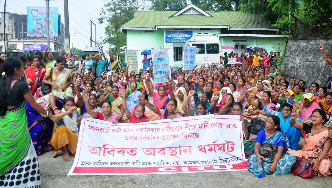 EXPLOITED LOT: Members of Assam state anganwadi workers and helpers staging a demonstration in front of the district social welfare office in support of their various demands, in Guwahati, UNI