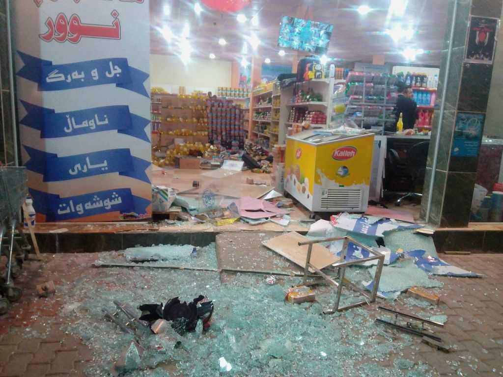 Earthquake kills over 200 in Iran and Iraq