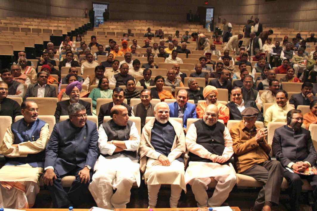 AUGUST GATHERING: Prime Minister Narendra Modi with BJP president Amit Shah and Union Home Minister Rajnath Singh and others attends the BJP Parliamentary Party meeting at Parliament Library Building, in New Delhi, UNI