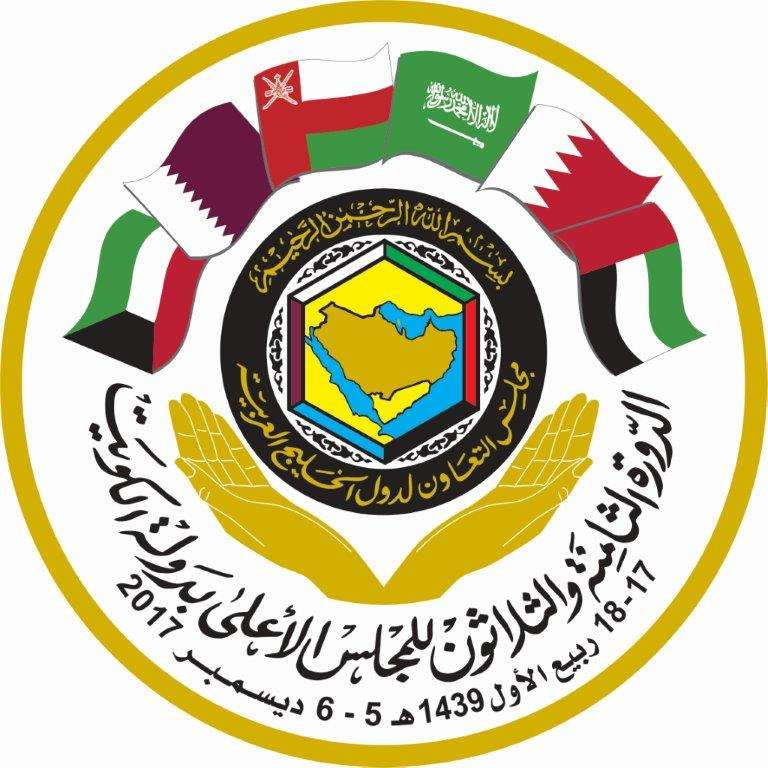 GCC Summit cuts short, delegates leave without any major breakthrough