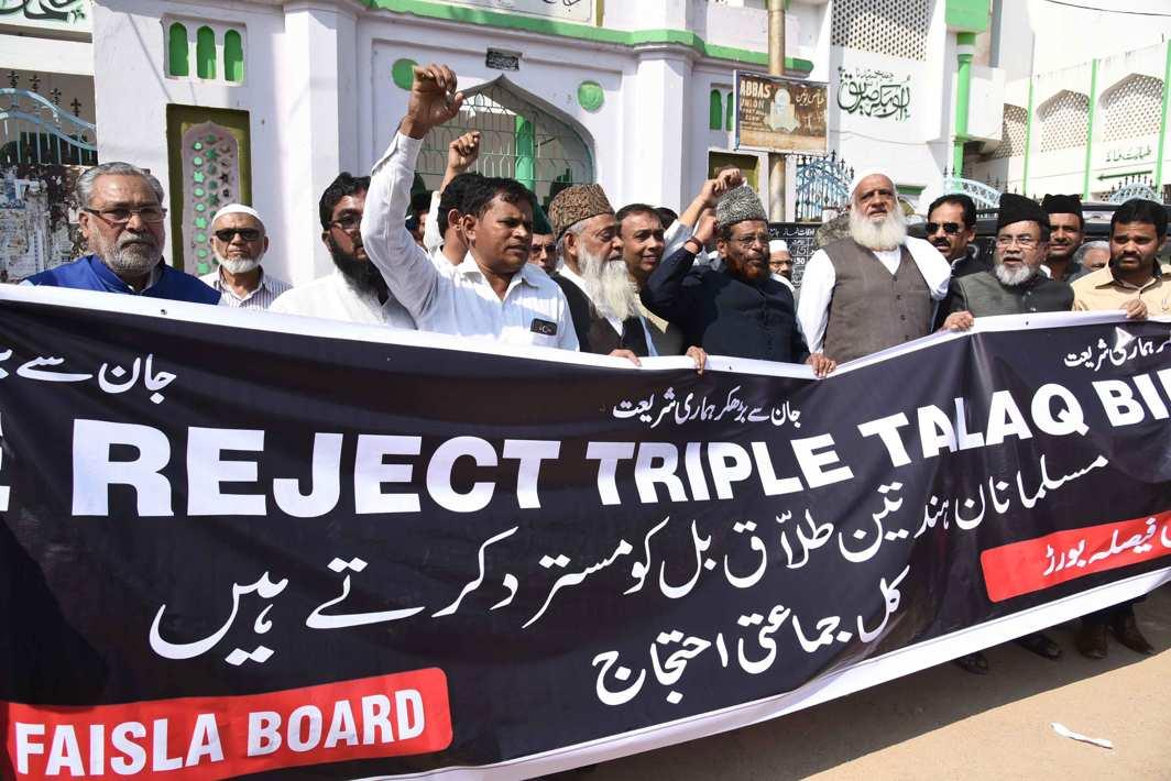 FOR STATUS QUO: Representatives of various Muslim Organisations headed by Md Mushtaq Malik, president of Tehreek-e-Muslim Shaban shout slogans during their march to Raj Bhavan opposing the triple talaq bill, in Hyderabad, UNI