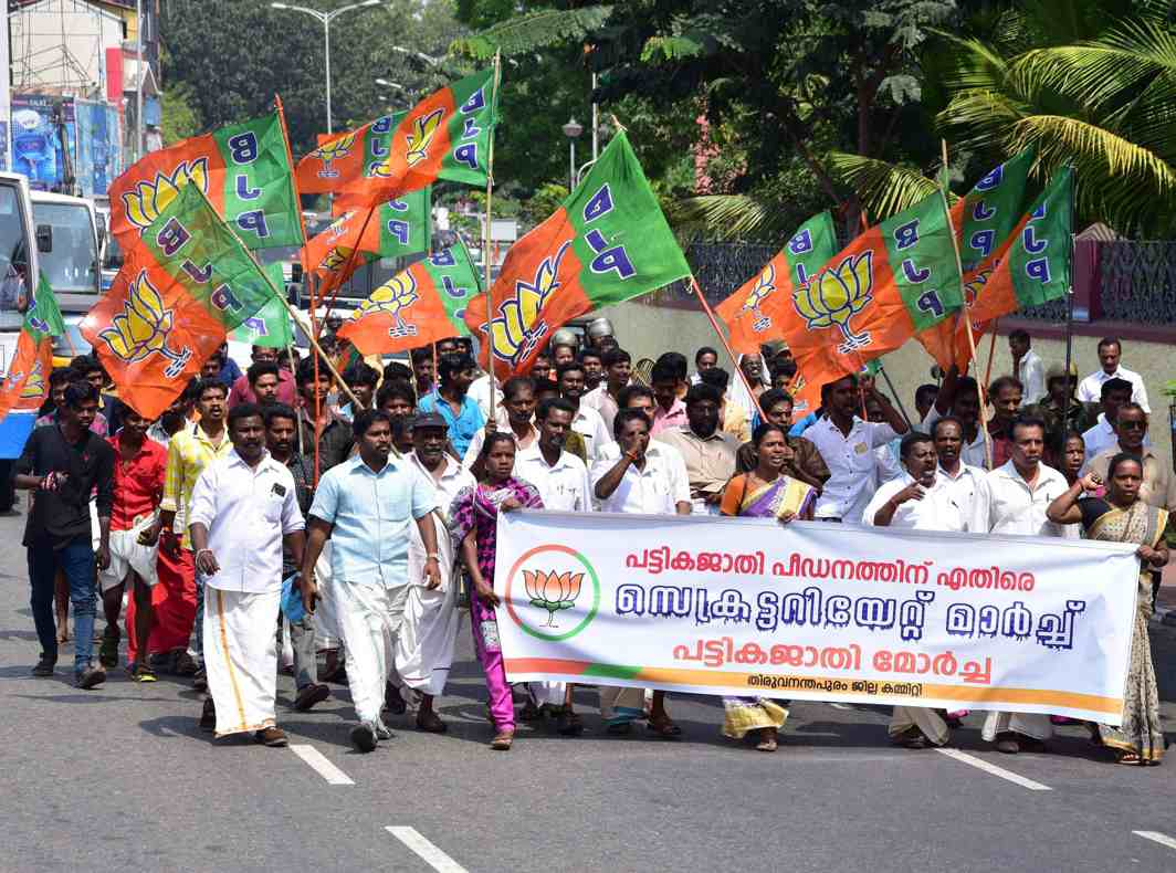 WALK ON: Pattikajathi Morcha activists stage a protest march demanding end to torture of scheduled castes, in Thiruvananthapuram, UNI