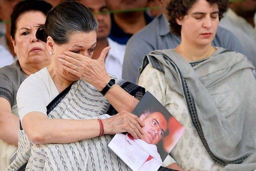 Rahul, Priyanka Gandhi forgiven father's assassins