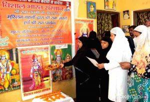 Ramnavmi's Dhoom in Shiva Nagari, Muslim women perform aarti of lord rama