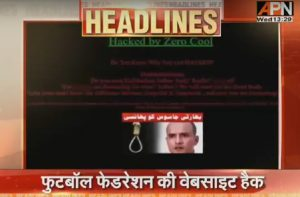 AIFF website hack, hanging paw with Kulbhushan Jadhav picture
