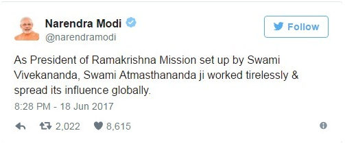 PM condoles tweet on the death of Guru