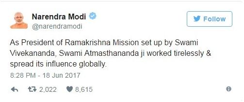 PM condoles tweet on the death of Guru