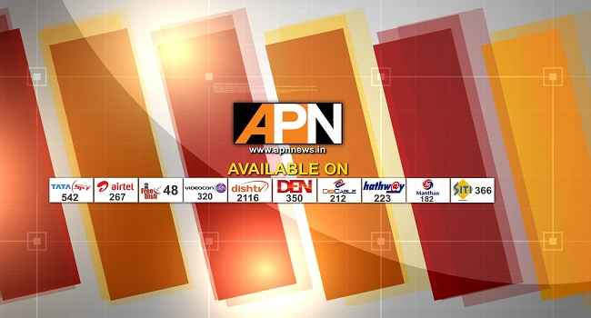 KUDOS: APN news channel has been adjudged No. 1 among all regional channels in the six states of Uttar Pradesh, Uttarakhand, Chhattisgarh, Haryana, Jammu and Punjab