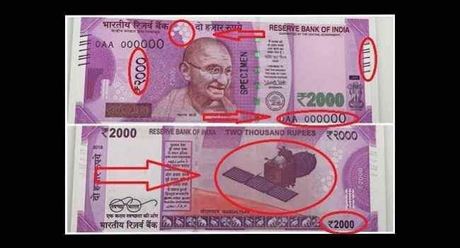 2000 Rs New Currency