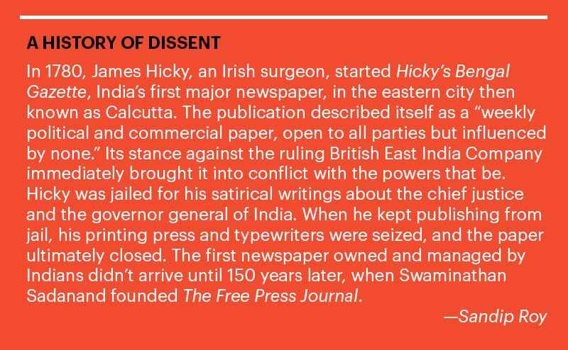 A history of dissent