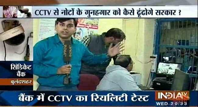 best-reporter