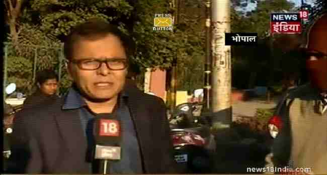 BEST REPORTER PIC 13 JAN